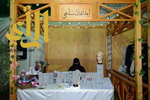 سلمى الصالح تشارك في خيمة الأسر المبدعة بصيف الشرقية