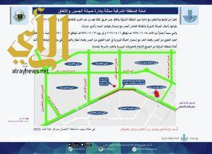 أمانة الشرقية تبدأ بإغلاق جسر طريق الملك فهد المتقاطع مع شارع الظهران (11)