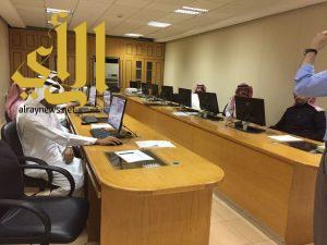 أمانة الشرقية: دورات تدريبية لمدراء مكاتب الادارات و الفرق النسائية للتحول الرقمي