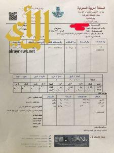 بلدية مليجه تصدر أول رخصة بناء الكترونية