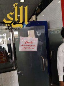 بلدية غرب الدمام تشدد الرقابة استعدادا لاستقبال رمضان