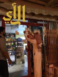 بلدية الجبيل تكثف جهودها استعداد لاستقبال رمضان المبارك