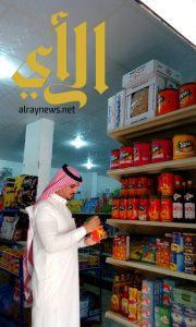 بلدية اللهابة تكثف جهودها المتواصلة لاستقبال شهر رمضان المبارك والإجازة الدراسية