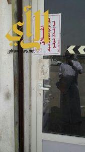 بلدية غرب الدمام :  إغلاق مطعم ومركزين للتموين الغذائي لمخالفتهم للاشتراطات الصحية والبلدية