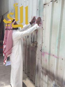 بلدية غرب الدمام : إغلاق ورشة نجارة تم استخدامها كمسلخ لتخزين اللحوم