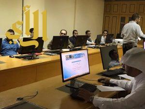 امانة المنطقة الشرقية تعقد ورش عمل للمكاتب الهندسية لدعم التحول الرقمي