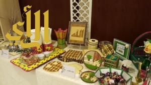 """الجمعية الخيرية الصالحية بعنيزة تحتفل بختام دورة """"السعف"""""""