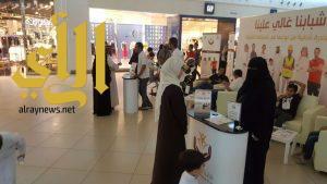أمانة الشرقية: اطلاق الحملة التعريفية لمبادرة شبابنا غالي علينا في المجمعات التجارية