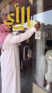 بلدية الدمام تغلق ١٦ مستودع و١٤ محل تجاري مخالف للأنظمة