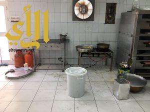 بلدية الظهران تستعد لاستقبال عيد الأضحى