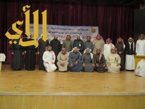 تعليم الرياض يقيم حفل مبادرة رفع المستوى التحصيلي لمادة الرياضيات