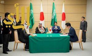 خادم الحرمين يشهد مراسم توقيع مذكرات وبرنامج تعاون مع اليابان
