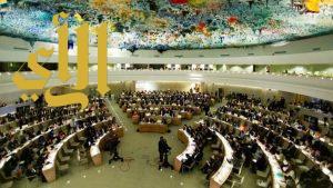 مجلس الأمم المتحدة لحقوق الإنسان يعقد جلسة طارئة حول أحداث غزة