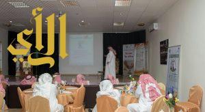 اجتماع الجمعية العمومية للجمعية الخيرية بطريب للعام الحالي ١٤٣٨ هـ