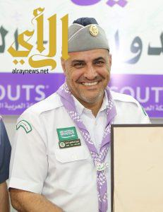 اختيار الرائد الكشفي السعودي علي العلي لعضوية الاتحاد العربي لرواد الكشافة