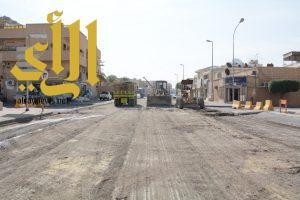 بلدية القطيف تبدأ بصيانة وتطوير شارع أبوبكر الصديق
