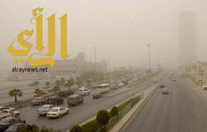 رياح مثيرة للأتربة والغبار على شرق و شمال شرق المملكة