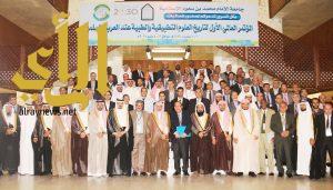 مدير جامعة الإمام يفتتح المؤتمر العالمي الأول لتاريخ العلوم التطبيقية والطبية