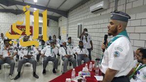 الكشافة تؤكد أهمية تعزيز الجانب التربوي والتطوعي في معسكرات الحج