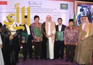 مدير جامعة الإمام يرعى حفل تخريج ثلاث دفعات من معهد العلوم الإسلامية والعربية بإندونيسيا