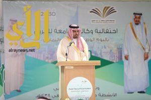 محافظ وادي الدواسر يشهد احتفاء وكالة جامعة الأمير سطام بن عبدالعزيز باليوم الوطني