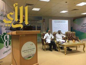 وكالة جامعة الأمير سطام بن عبدالعزيز تعقد ندوة عن الصحة النفسية