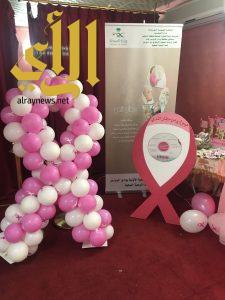 كلية التربية في جامعة الأمير سطام بن عبدالعزيز تختتم حملة توعوية عن سرطان الثدي