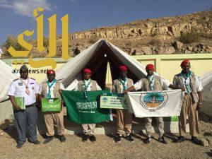 كشافة وادي الدواسر تبدأ غداً منافسات رسل السلام للتميز الكشفي بالباحة