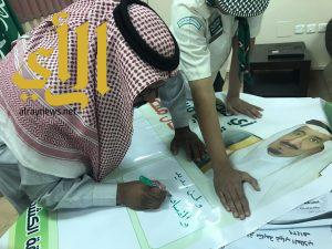 كشافة تعليم وادي الدواسر تختتم مشاركتها في اليوم الدولي لمكافحة الفساد