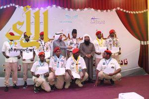 """تعليم وادي الدواسر يُكرم الفائزين والفائزات في المسابقة العربية """" فوق السحاب"""""""