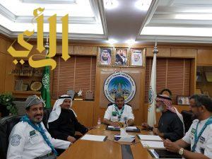 اجتماع تنسيقي بين جمعية الكشافة وأمانة العاصمة المقدسة