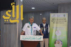 التنمية الاجتماعية في الباحة تعقد اللقاء الأول للمشرفين على الكشافة في لجان التنمية