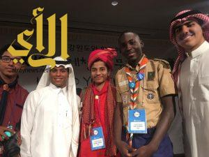 فعاليات ثقافية وشعبية سعودية بالمخيم الكشفي العالمي في كوريا