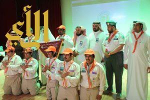اختتام منافسات رسل السلام للتميز الكشفي لمرحلة الكشاف المتقدم