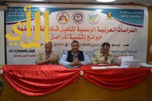 كشافة المملكة تختتم مشاركتها بالدراسات التأهيلية في بور سعيد
