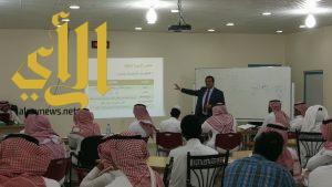 عقد دورتين تدريبتين ( وظيفة 101 ) بوكالة جامعة الأمير سطام بن عبدالعزيز