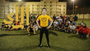 هيئة الرياضة تحفز المجتمع على ممارسة الرياضة بفعاليات متنوعة