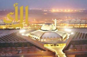 جمرك مطار الملك خالد الدولي يحبط تهريب كمية من الكبتاجون