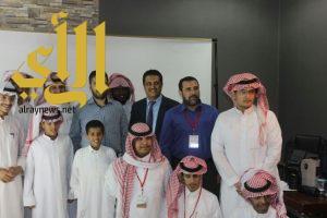 """اختتام مبادرة """" أماسي شبابية"""" بوكالة جامعة الأمير سطام بن عبدالعزيز"""