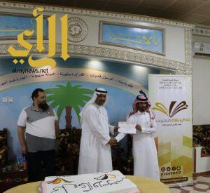 """وكالة جامعة الأمير سطام بن عبدالعزيز تُكرم فريق """" نماء التطوعي """""""