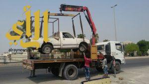 بلدية القطيف تزيل 12 سيارة تالفة بسيهات