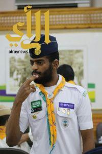 """الكشافة السعودية تبدأ مشاركتها في الجامبوري العالمي """" جوتا"""" و"""" جوتي """""""