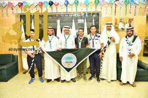 كشافة المملكة تحتفي باليوم العالمي للمنديل الكشفي