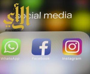 عطل يصيب «واتساب» و «فيسبوك» و «انستغرام» على مستوى العالم