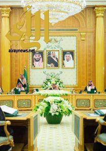 الميزانية العامة للدولة 1441 ـ 1442هـ ( 2020 )