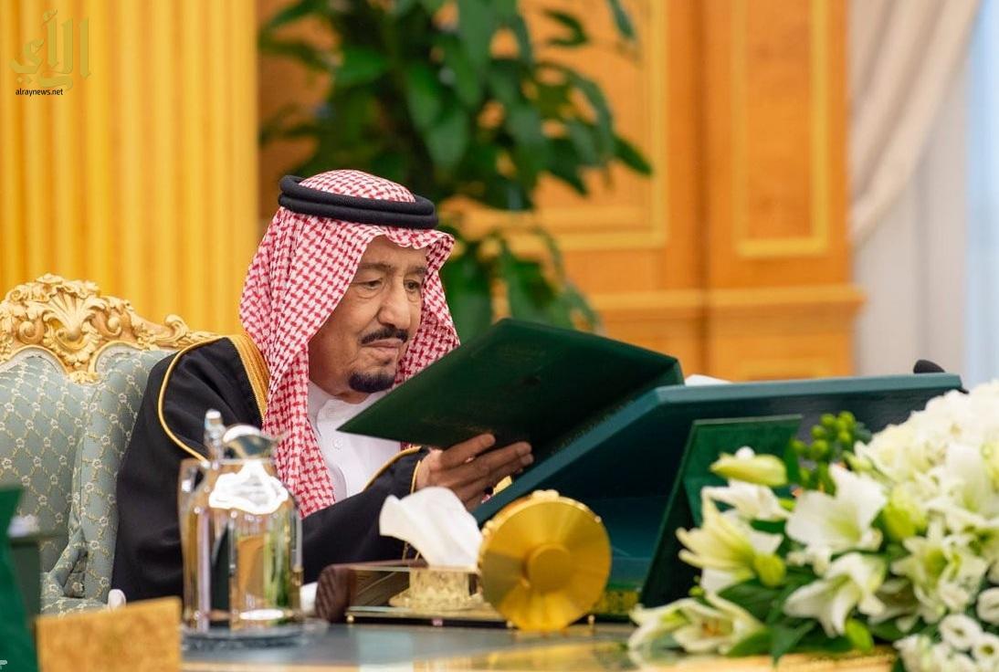 إلغاء الهيئة العامة للأرصاد وحماية البيئة والهيئة السعودية ...