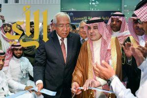 وزير الثقافة والإعلام يفتتح معرض الرياض الدولي للكتاب 2017 ويشرف جناح ضيف الشرف ماليزيا