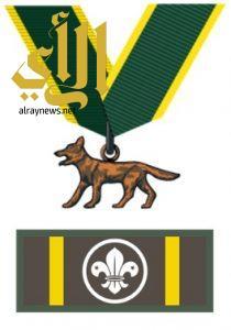 اللجنة الكشفية العالمية تمنح 4 قيادات كشفية قلادة الذئب البرونزي