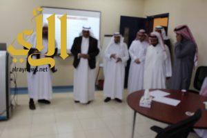 ختام برنامج «فَطِن» بمشاركة ٤٠ متدربا  بتعليم أحد رفيدة
