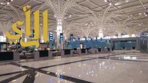 """جمرك مطار الملك عبدالعزيز الدولي يُحبط محاولة تهريب مادتي """" الهيروين والشبوا """" المخدرة"""